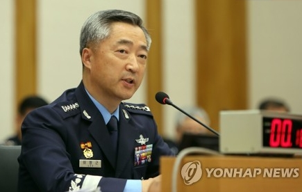 Air Force Chief to Visit Turkey, Indonesia for Arms Sales Diplomacy