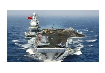 China's Domestically Made Aircraft Carrier Better than India's: Military Experts