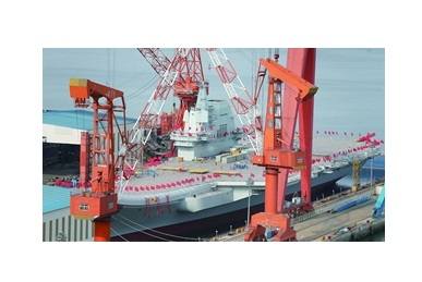China's Second Aircraft Carrier to Hold First Sea Trials: Expert