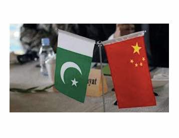 China, Pakistan to Jointly Manufacture Chinese Aerial Drones: Report