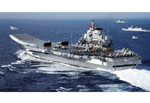 China's Long March Toward Global Naval Presence Symbolized in New Carrier