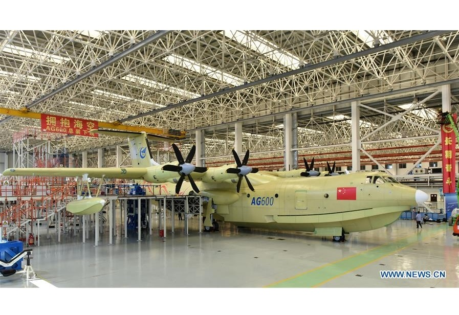 China-Made Amphibious Aircraft Passes Assessment For Maiden Flight