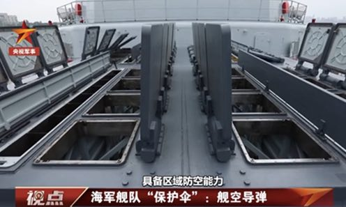 Chinese Warship Showcases Vertical Launch Missile System