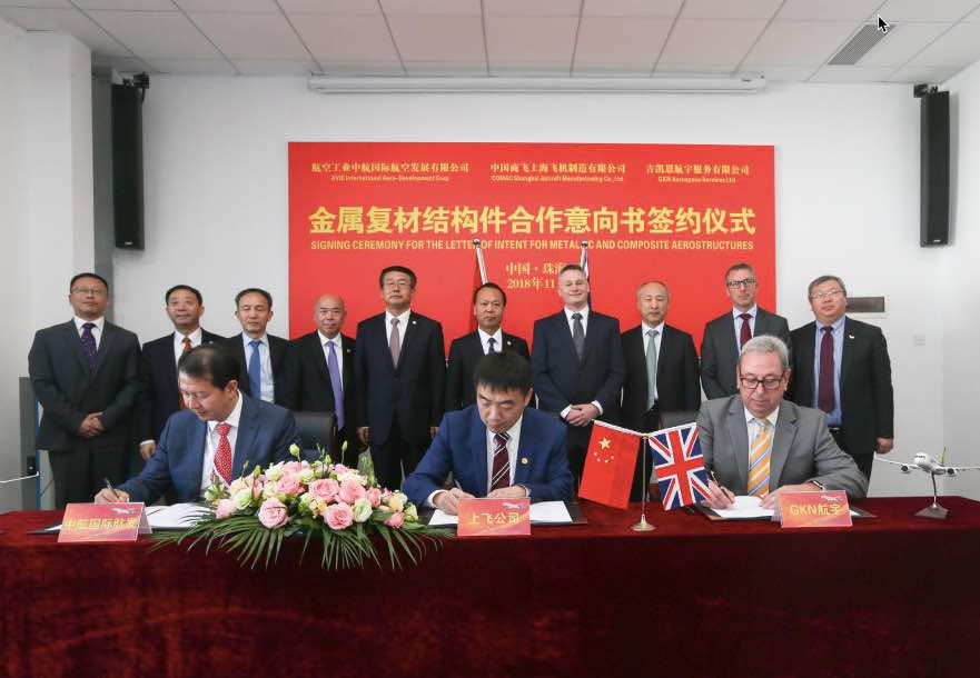 GKN Aerospace, COMAC and AVIC to Jointly Manufacture Advanced Aerostructures