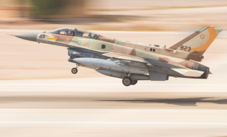 IDF Intercepts Iranian UAV