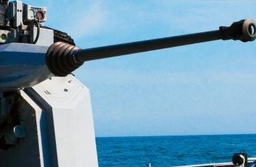 Leonardo Presents its New Marlin 40 Naval Defence System at DIMDEX 2018
