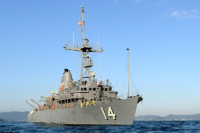 Multinational Mine Warfare Exercise Concludes in South Korea