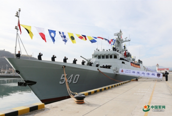 New Corvette Wuhai Joins PLA Navy