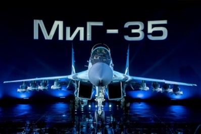 RAC MiG to Hold Talks on MiG-35 That Could Result In Orders In A Few Years