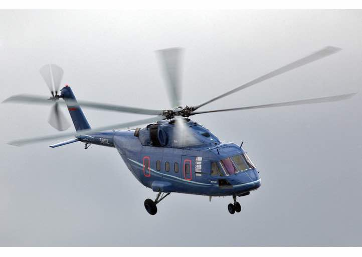 Russia's New Military Transport Helicopter Performs Debut Flight
