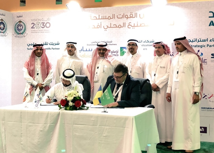 Three Party MoU Between Taqnia Aerospace, Antonov and WAHAJ Aims to Create a Strategic Consortium to Manufacture AN132 Aircraft