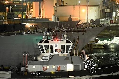 USS Fitzgerald Departs Fleet Activities Yokosuka