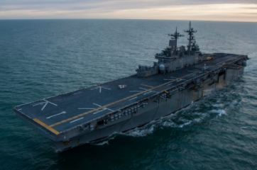 USS Wasp Joins 7th Fleet