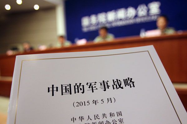 china s defence white paper 2013 The newest element in military strategy in china's most recent defense white paper is the emphasis on cyber power.