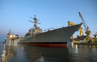 U.S. Navy Certifies Latest Capabilities of Aegis Combat System